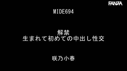 咲乃小春-035