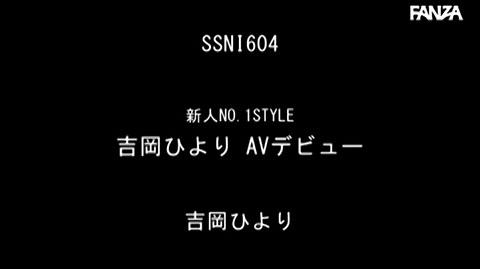 吉岡ひより-018