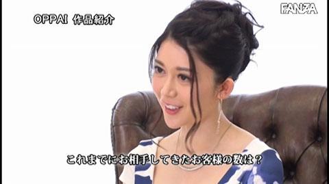 目黒めぐみ-035