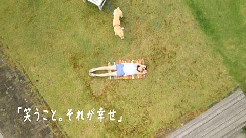 青空ひかり-028