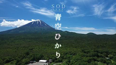 青空ひかり-081