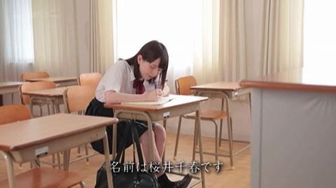 桜井千春-016