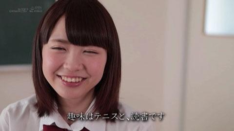 桜井千春-022