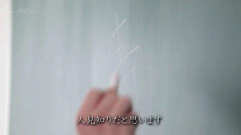 桜井千春-030