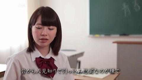 桜井千春-060
