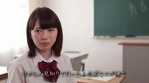 桜井千春-062