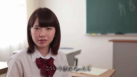 桜井千春-066