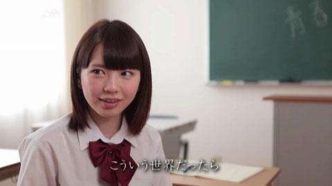 桜井千春-067