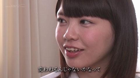 桜井千春-068