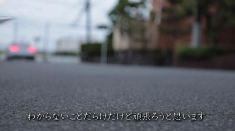 桜井千春-080