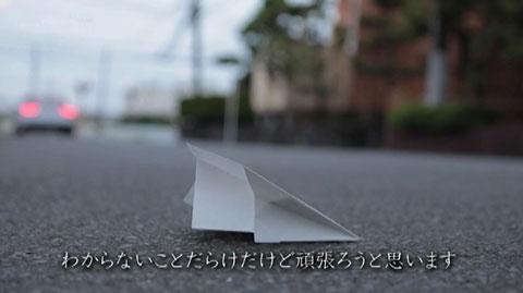 桜井千春-081
