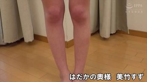 美竹すず-036