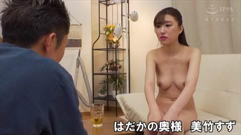 美竹すず-044