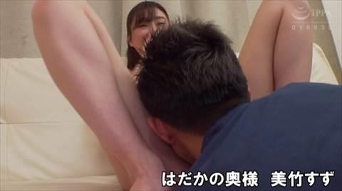 美竹すず-054
