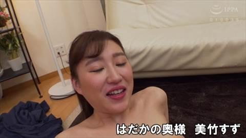 美竹すず-061
