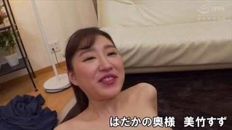 美竹すず-062