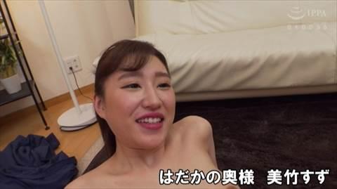 美竹すず-065