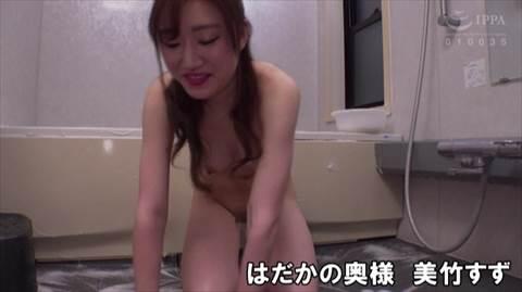 美竹すず-076