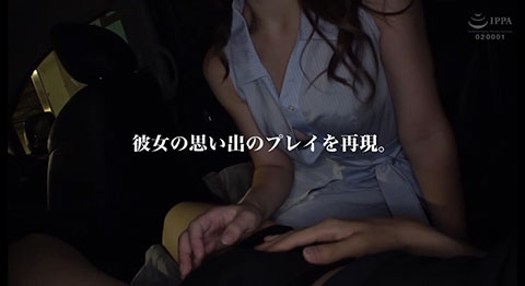 夏樹美沙-069