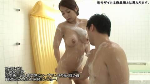 川崎紀里恵-038