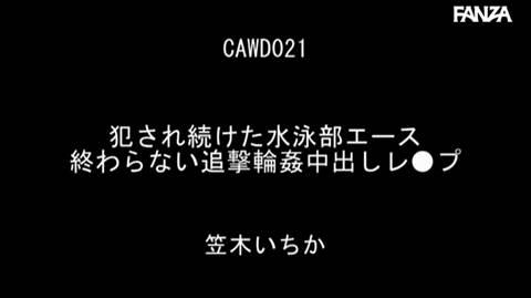 笠木いちか-028
