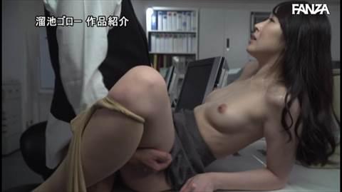 桜樹玲奈 画像-041