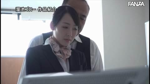 桜樹玲奈 画像-042