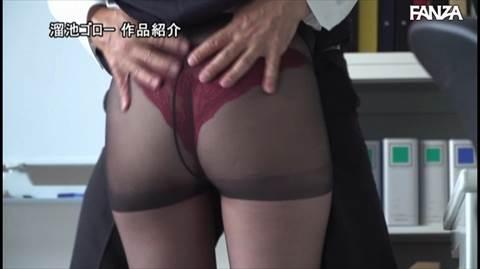 桜樹玲奈 画像-044