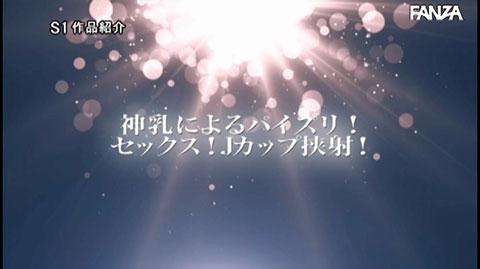 安齋らら 画像-033