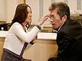 同窓会で再会した教え子が、人妻になって色気が増していたので朝まで夢中でヤリまくった。 松下紗栄子-002